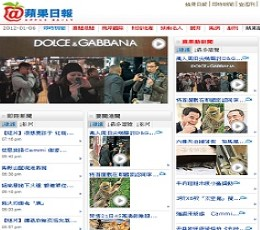 Apple Daily epaper