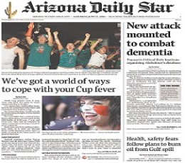 Arizona Daily Star epaper