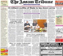 The Assam Tribune Newspaper
