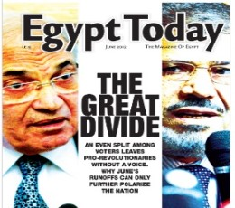 Egypt Today epaper