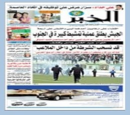 El Khabar Newspaper