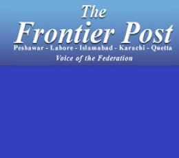 The Frontier Post Newspaper