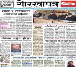 Nepali Times epaper - Today's Nepali Times Newspaper