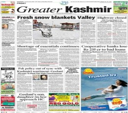 Greater Kashmir Newspaper