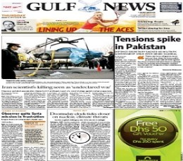 Gulf News Newspaper