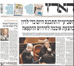 Haaretz epaper - Today's Haaretz Israel Newspaper
