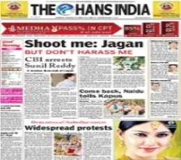 The Hans India Newspaper