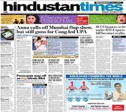 times of india chennai times epaper