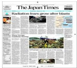 The Japan Times epaper