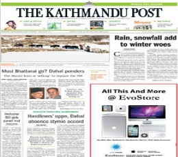 Nepali Times epaper - Today's Nepali Times Newspaper