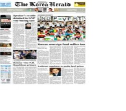 The Korea Herald Newspaper