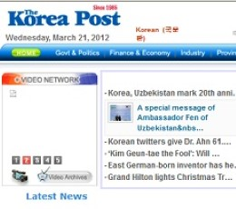 The Korea Post epaper