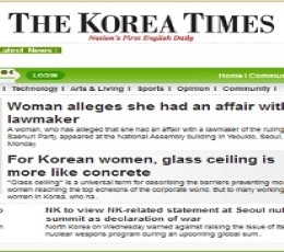 The Korea Times epaper