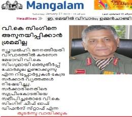 Mangalam Newspaper Details