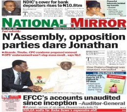 National Mirror Epaper