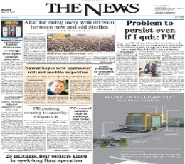pakistan english news papers online Daily express urdu newspaper delivers latest news in urdu, including breaking news, current news, top headlines from pakistan, world, sports, business, cricket and politics.