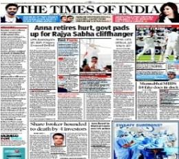 Today's Paper News, Breaking News, Top headlines - The Hindu