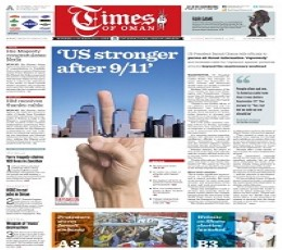 Times of Oman Newspaper